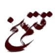 ghalametalkh-قلم تلخ